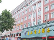 洪湖圣权商务宾馆