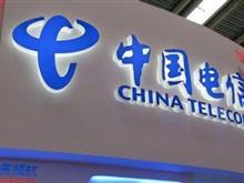 中国电信汝南分公司