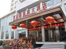军山湖国际大酒店