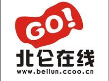 大红鹰娱乐城_大红鹰娱乐平台(唯一)官方网站