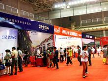 宁波经济技术开发区仑报广告传媒有限公司