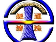 梅河口振通地�崆逑�-梅河口��I地�崆逑�