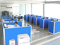 广东南丰电气自动化有限公司