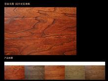 上海菲林克斯系列强化木地板(南溪直销店)
