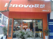 湄潭恒进现代办公设备有限公司