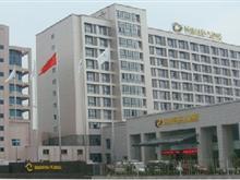 砀山国际大酒店有限公司