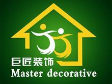神木县巨匠装饰工程有限公司