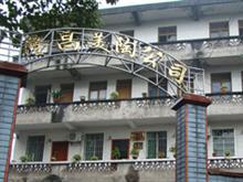 隆昌美术陶瓷有限公司