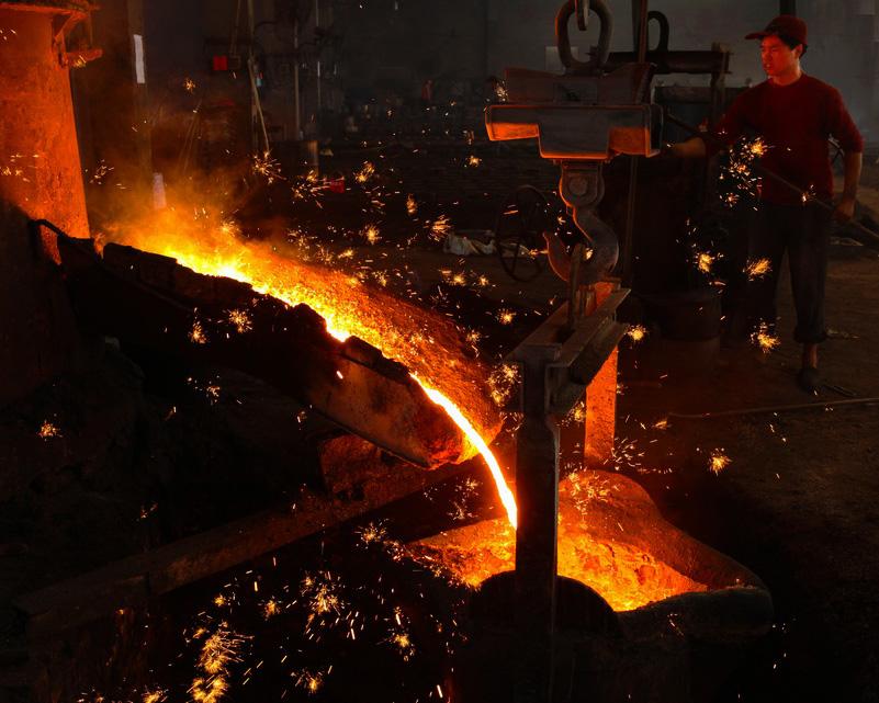 方圆建筑机械厂