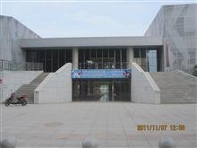 余江体校跆拳道培训中心
