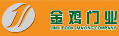 南京消声卷闸门窗有限公司