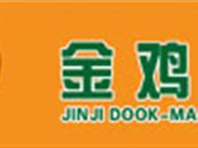 南京消�卷�l�T窗有限公司