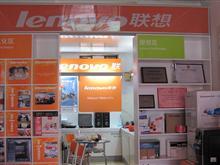 礼县腾辉电脑科技专卖店