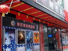龙南时代风电影院