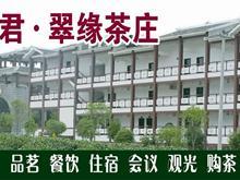 贵州省四品君旅游有限公司