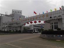 江西机电职业技术学院