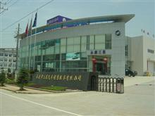 永康市三星汽车销售服务有限公司