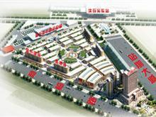 沈丘温州国际商贸城