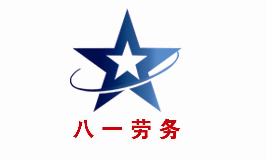 logo logo 标志 设计 矢量 矢量图 素材 图标 1063_638