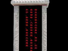 阿拉善龙海专业墓碑石材雕刻
