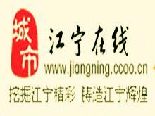 南京贝尔斯恩网络科技有限公司