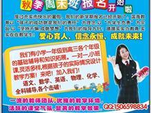 天津大港滨海英语提高班