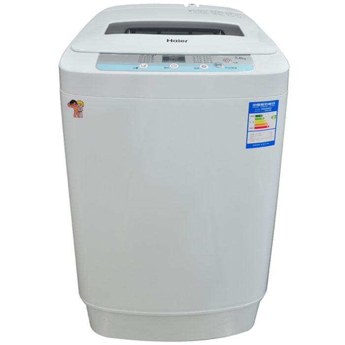 海尔5公斤全自动洗衣机