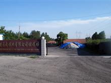 青州元武煤业有限公司,青州煤场,青州煤炭